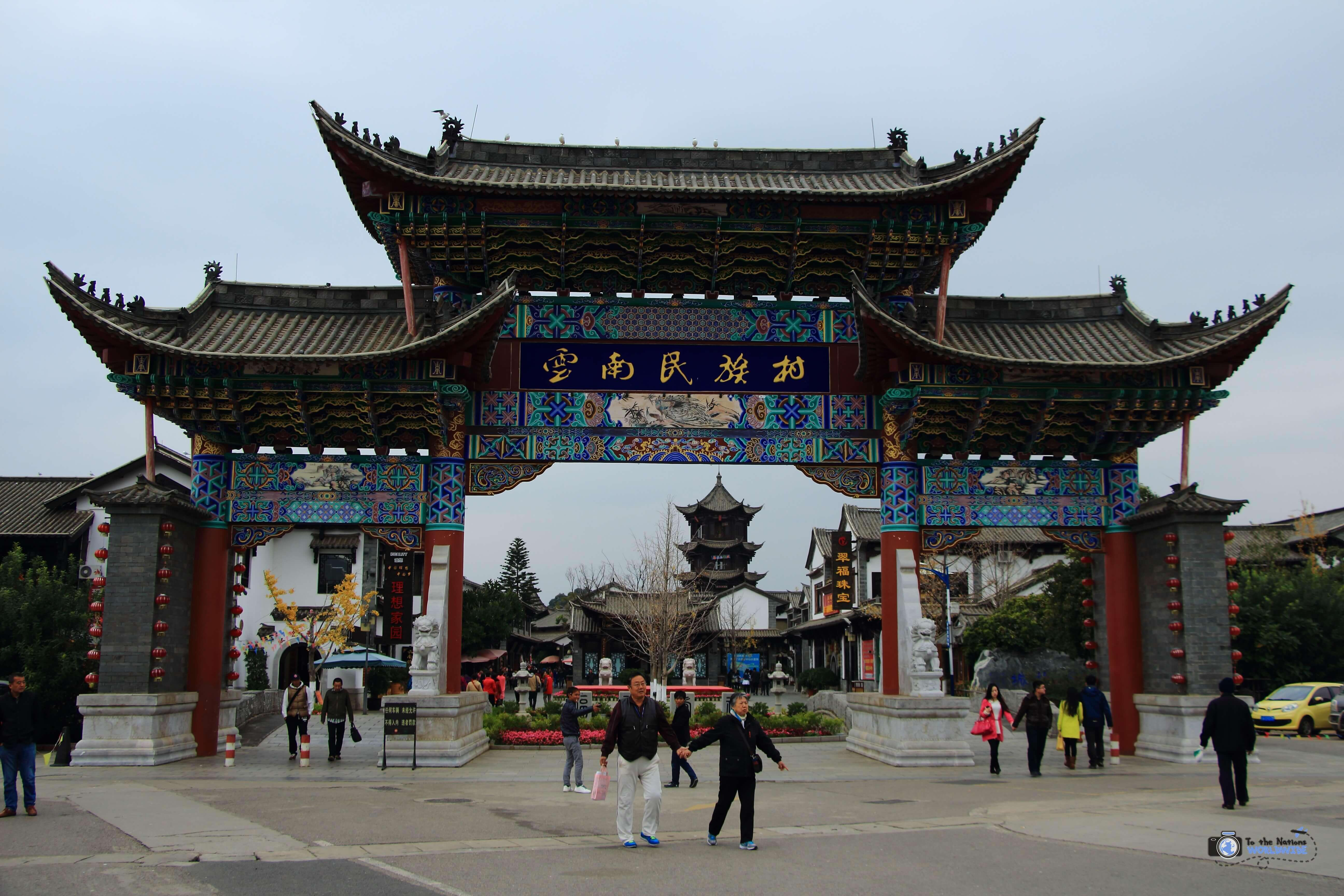 Entrance Gate to Yunnan Ethnic Village, Kunming, China
