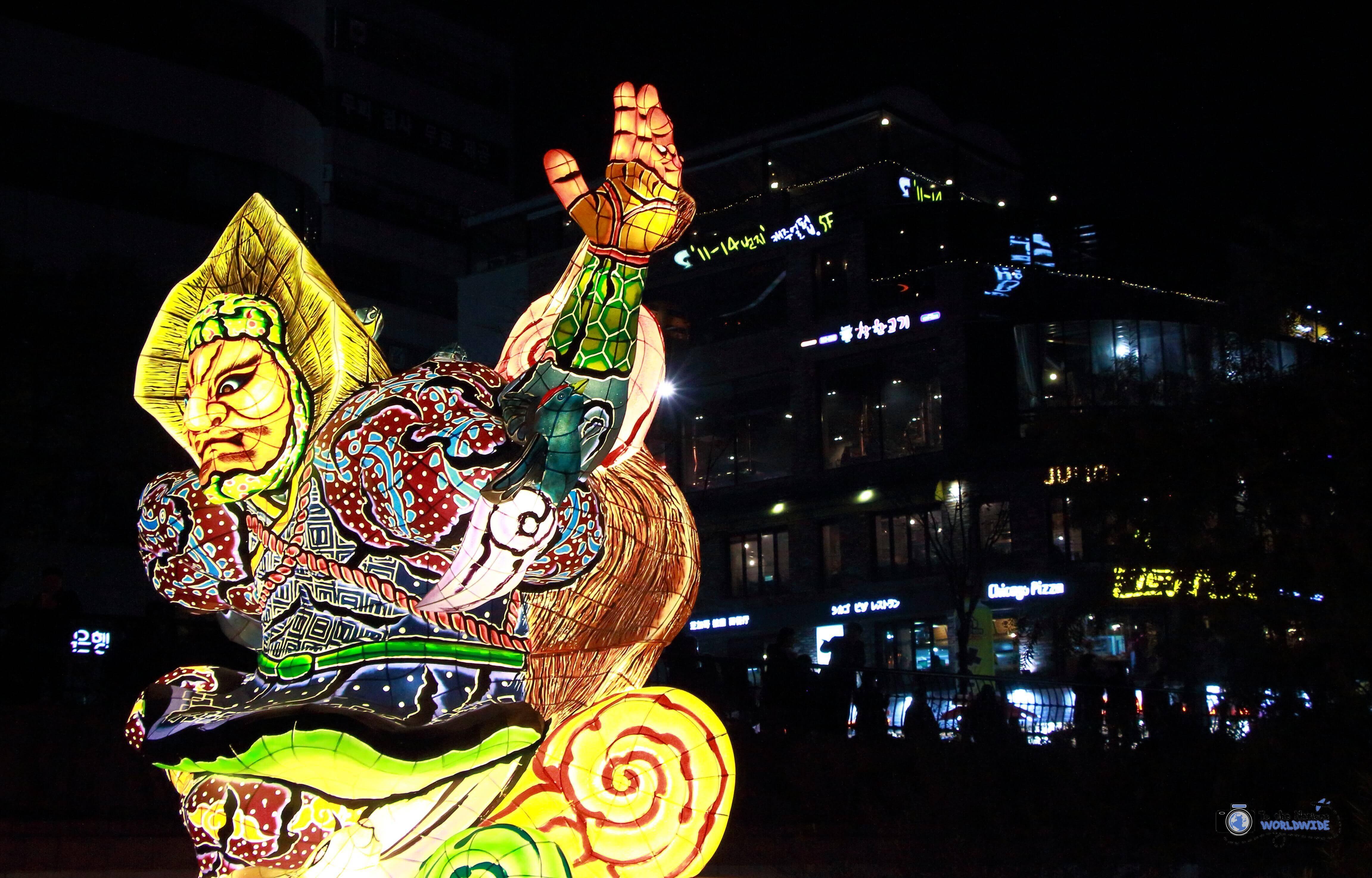 Lantern Festival, Seoul, South Korea