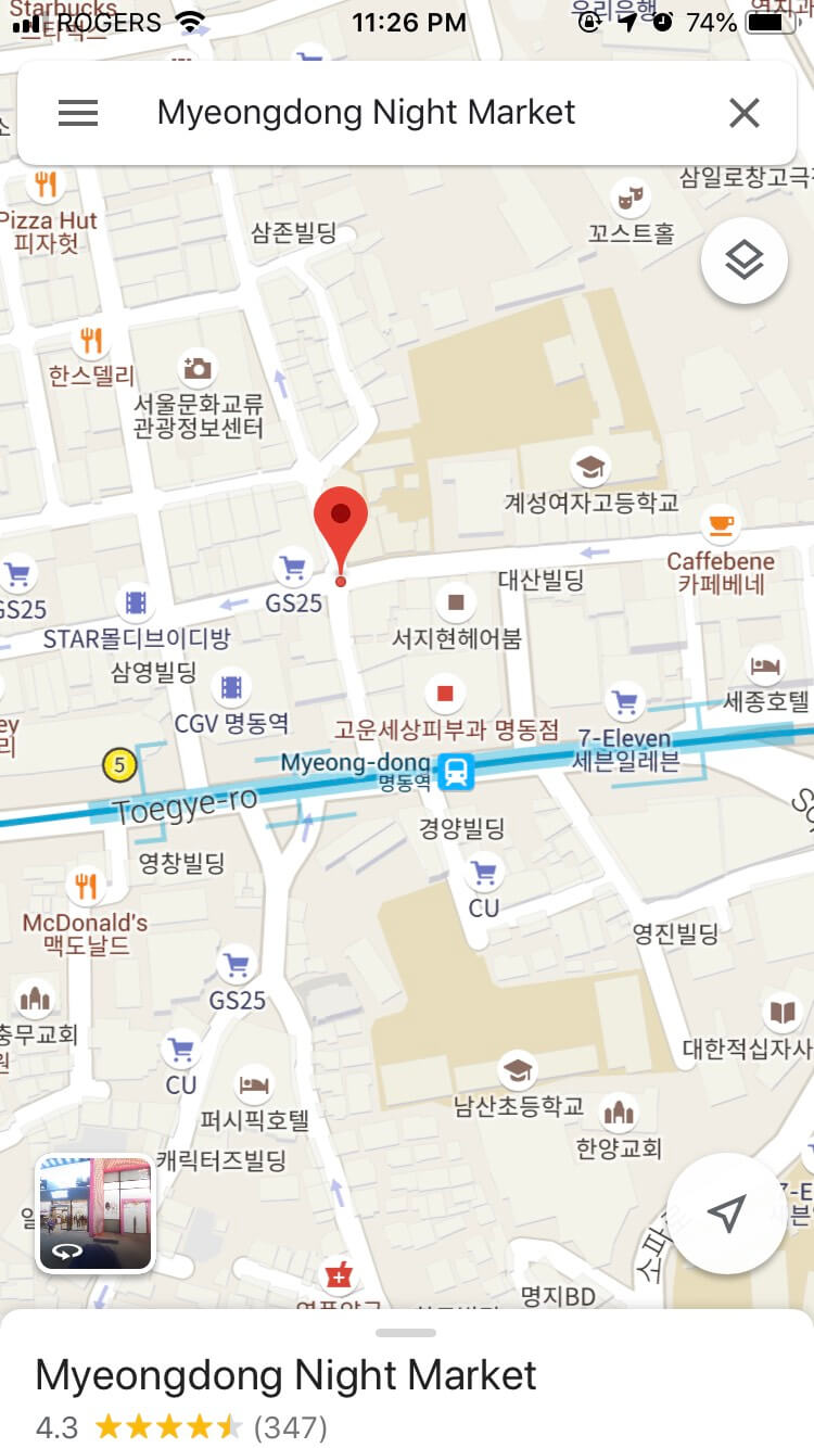 Myeongdong Night Market Seoul South Korea